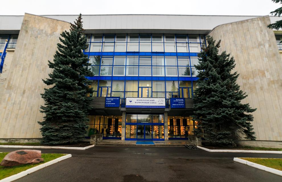 Imperial Lomonosov Factory