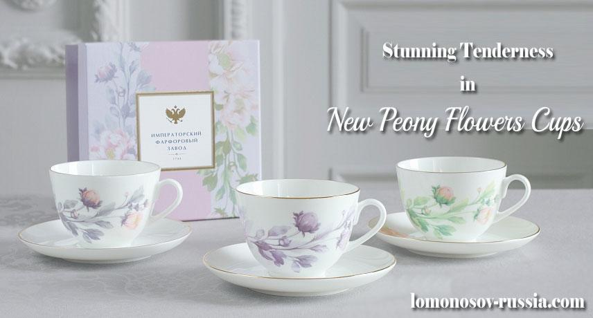 Welcome to the World of Lomonosov Porcelain!
