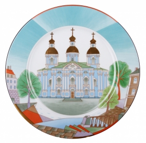 Decorative Wall Plate Blue Navy Church 10.4