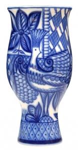Flower Vase Blue Bird Lomonosov Imperial Porcelain 9.4