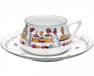 Lomonosov Imperial Porcelain Bone China Cup and Saucer Bilibina Easter Cake & Eggs