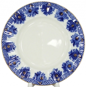 Lomonosov Imperial Porcelain Cake Dessert Plate Basket 7