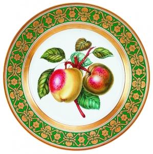 Decorative Wall Plate Golden Apples 10.4