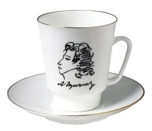 Bone China Cup and Saucer May Pushkin 5.6 fl.oz/165 ml 2 pc