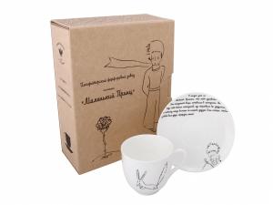 Little Prince Fox Fennec Bone China Tea/Coffee Cup 6oz/180ml Lomonosov Porcelain