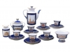Lomonosov Porcelain Espresso/Coffee Set Classical St.Petersburg for 6/22pc
