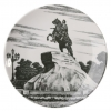 "Decorative Wall Plate Bronze Horseman Peter the Great St.Petersburg 7.7""/195 mm Lomonosov Imperial Porcelain"