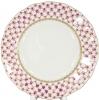 Lomonosov Imperial Porcelain Cake Dessert Tulip Plate Red Net