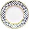 "Lomonosov Imperial Porcelain Dinner Plate Cobalt Net Smooth Flat 10.6""/270 mm"