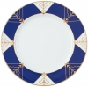 Lomonosov Imperial Porcelain Dinner Plate Kalevala 9.8 inches 250 mm