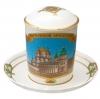 Lomonosov Imperial Porcelain Covered Tea Mug and Saucer Ipatiev Monastery