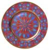 "Decorative Wall Plate Mazarin Gothic #2 10.4""/265 mm Lomonosov Imperial Porcelain"