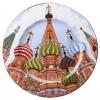 "Decorative Wall Plate Russian Domes 10.4""/265 mm Lomonosov Imperial Porcelain"