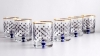 Imperial Porcelain Factory Whiskey Glass 8.5 fl.oz Set 6 pc Cobalt Net
