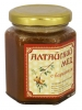 Eco Organic Natural Russian Siberian Honey with Hawthorn Berry