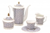 Russian Porcelain Bone China Porcelain Coffee Set 6/15 Yulia Cobalt Net