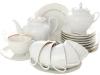 Lomonosov Imperial Porcelain Spring Snow White  Tea Set 6/20: Tea Pot, Sugar Bowl, 6 Cups with Saucers and 6 Cake Plates