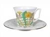 Russian Porcelain Bone China Porcelain Tea Cup and Saucer Yulia Sunny Bouquet 7 fl.oz/210 ml