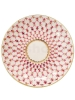 Russian Porcelain Porcelain Jam Dish Tulip Red Net Blues 3.9""