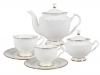 Bone China Tea Set 6/14 Aisedora Golden Ribbon Lomonosov Porcelain