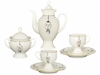 Easter Lomonosov Porcelain Bone China Coffee Set 8 pieces Classic-2