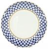 """Flat Plate Tulip Cobalt Net 10.7""""/273 mm."""