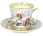 Lomonosov Imperial Porcelain Cup and Saucer Bone China Black Coffee Winter Day 2.71 fl.oz/80 ml