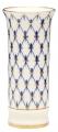 Flower Vase Vertical Cobalt Net Bone China Lomonosov Imperial Porcelain