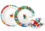 Lomonosov Imperial Porcelain Baby Set 4pc: Cup, Saucer, Plate,Bowl Masha & Bear