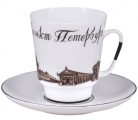 Lomonosov Imperial Porcelain Bone China Cup and Saucer May Good-bye Saucer Petersburg (3)
