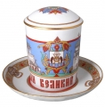 Lomonosov Imperial Porcelain Covered Tea Mug and Saucer Novgorod 12.8 oz
