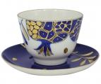 Lomonosov Imperial Porcelain Tea Set Cup and Saucer Golden Pomegranate 18.8 fl.oz/350 ml