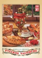 Wall Calendar on Spring 2017 Russian Teatime