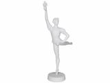 Collectible Figurine Sculpture Russian Ballet Dancer Nikolay Tsiskaridze