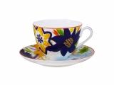 Lomonosov Bone China Porcelain Spring-2 Tea Set 2 pc Bouquet for Maria
