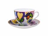 Lomonosov Bone China Porcelain Spring-2 Tea Set 2 pc Bouquet for Tatiana